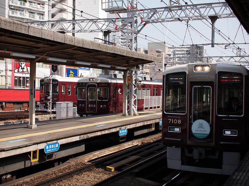 Juso Sta. Hanky Rwy. 阪急電鉄十三駅