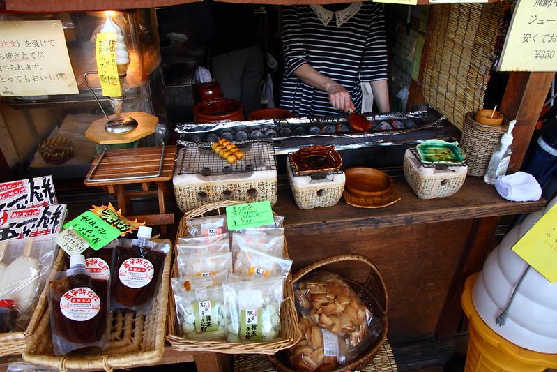 IMG_7893_2013 Nagano Trip