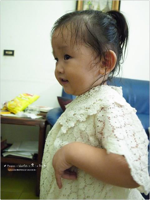 20130606 200425新竹公主