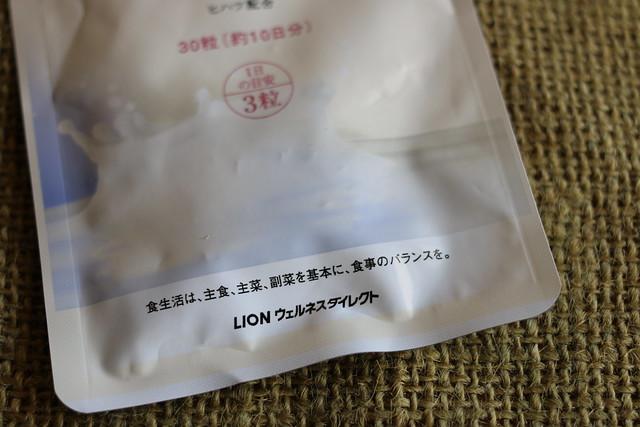 ライオン ラクトフェリン