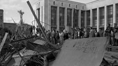 Советский Союз. Последняя глава