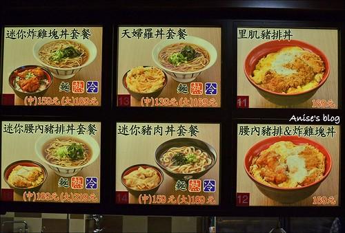 名代 富士蕎麥麵_003