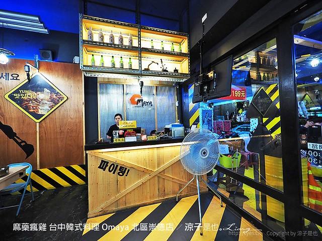 麻藥瘋雞 台中韓式料理 Omaya 北區崇德店 11