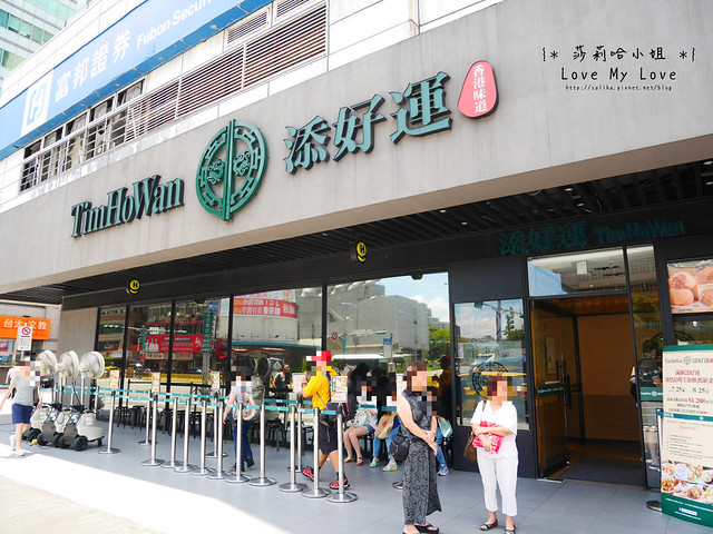 台北車站餐廳美食推薦添好運港式飲茶港式料理 (26)