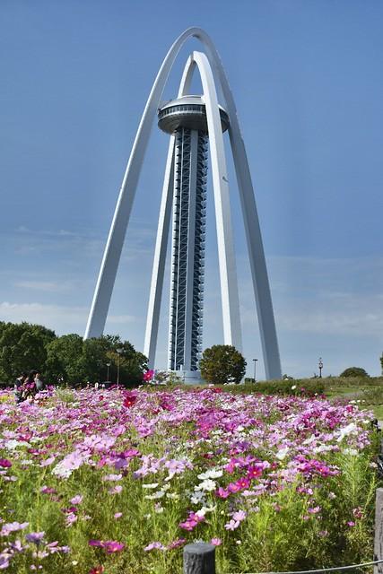 Ichinomiya Tower Park, Japan.