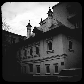 Manor Araslanova