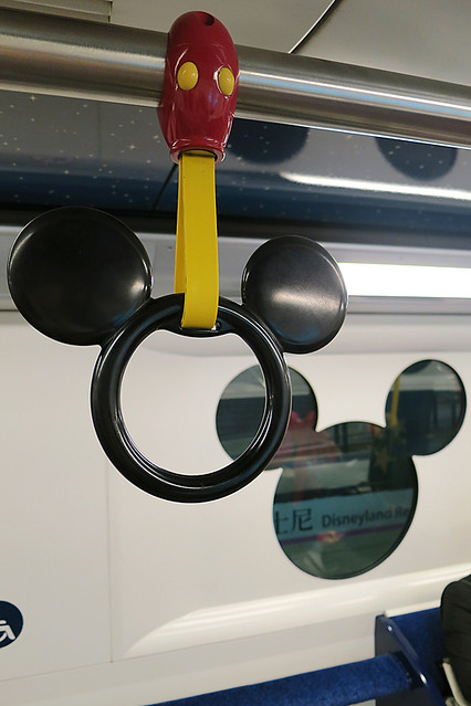 Disney metro carriage at Hong Kong Disneyland