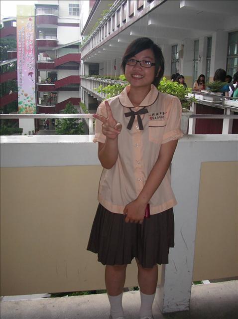 私立興華中學