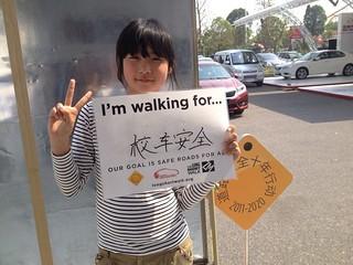 Long Short Walk in China