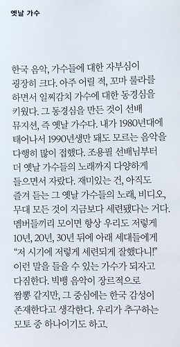 BIGBANG10 Dazed100 (26)