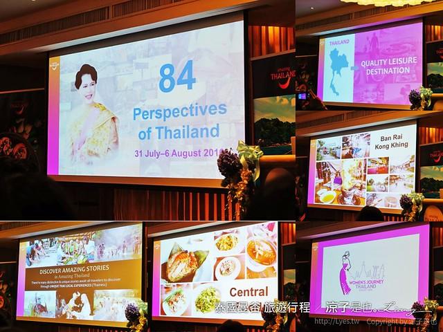 泰國曼谷 旅遊行程 38