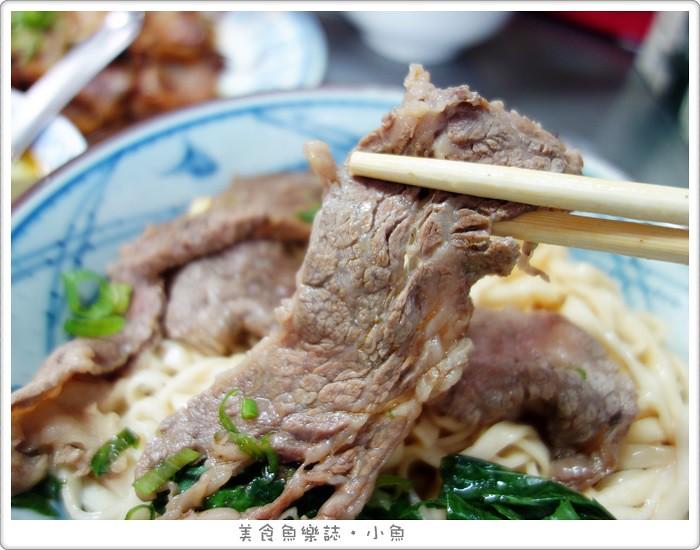 【台北大安】大師兄牛肉麵/頂級牛排麵/安格斯牛排 @魚樂分享誌
