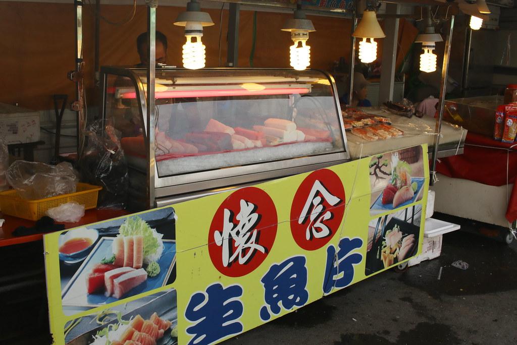 梓官觀光漁市場 (6)