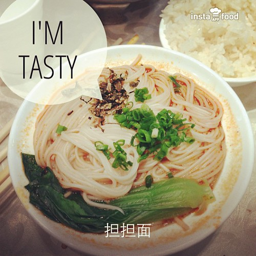 #担担面 #tasty #noodle #shanghai #lunch