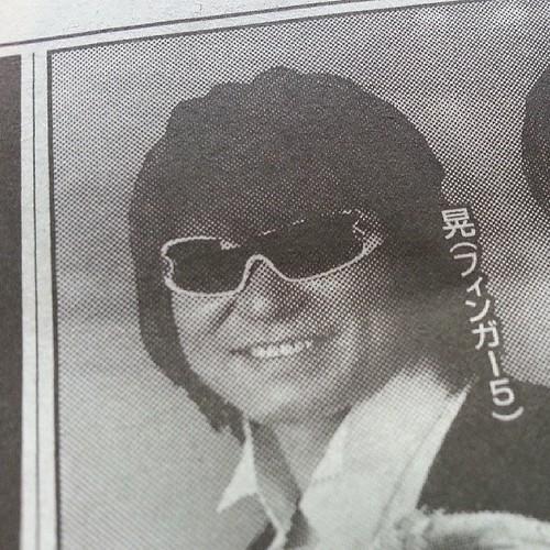 今朝の朝日新聞朝刊の広告欄見てて発見しました。このメガネどこで売ってるんだろ?(^ム^)