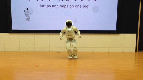 Honda ASIMO jumping