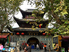 Nanjing, Jiangnan Examination School of Ming Dynasty