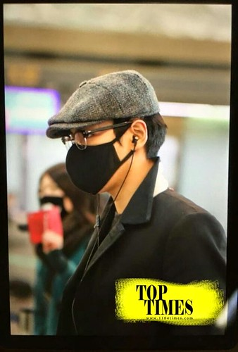 GDTOPDAE-Incheon-to-Fukuoka-20141205_51