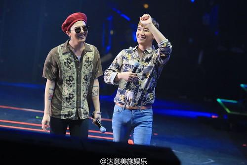 BIGBANG Guangzhou FM Day 2 2016-07-08 more (5)