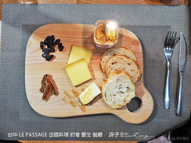 台中 LE PASSAGE 法國料理 約會 慶生 餐廳 23
