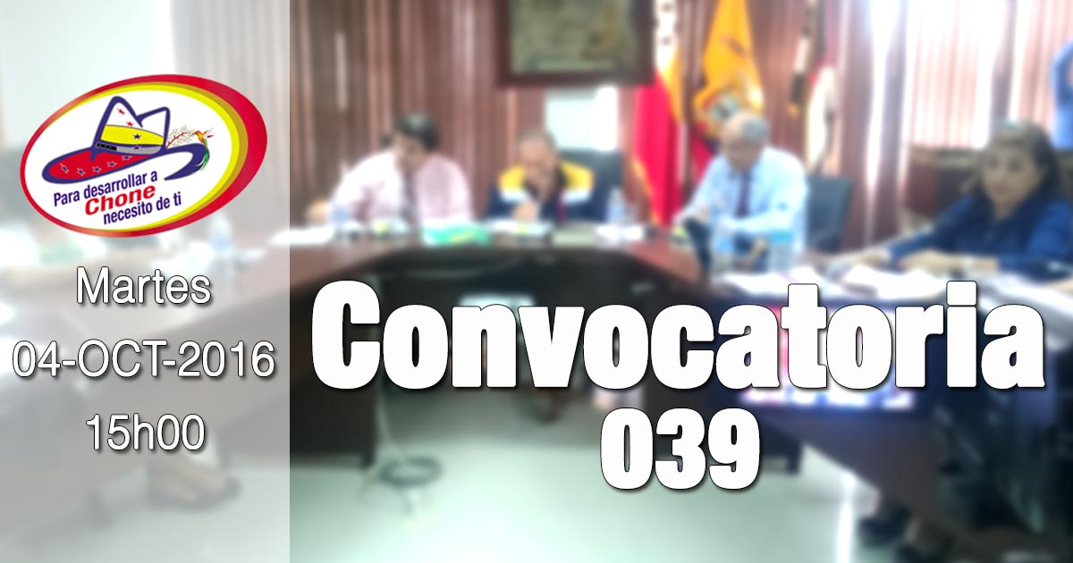 Convocatoria 039
