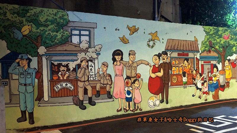 土城裕生里莒光四村平面停車場彩繪牆健走烤山豬露天電影院01