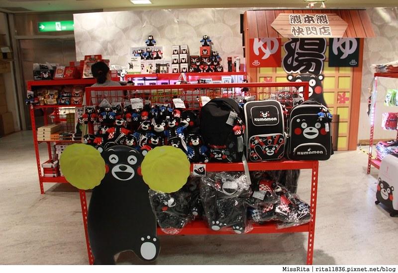 台中活動 2016日本商品展 台中新光三越活動 新光三越日本展 史上最強日本商品展 新光三越日本美食 熊本熊快閃49
