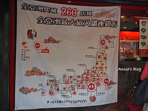 Akakara 赤味噌鍋_003