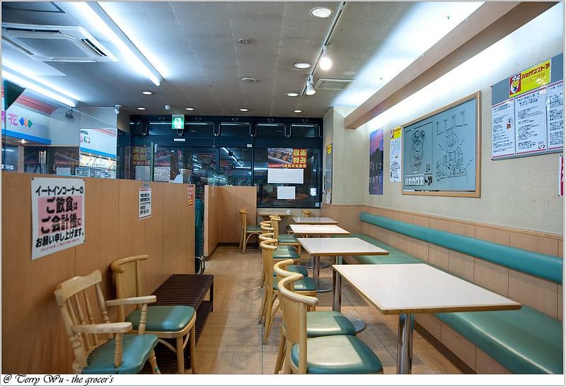 Day2 - Hasegawa Store 串燒便當-2