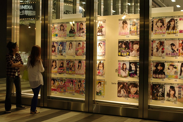 ベルサール秋葉原 AKB48選抜総選挙ミュージアム 開票前日の深夜も大人気