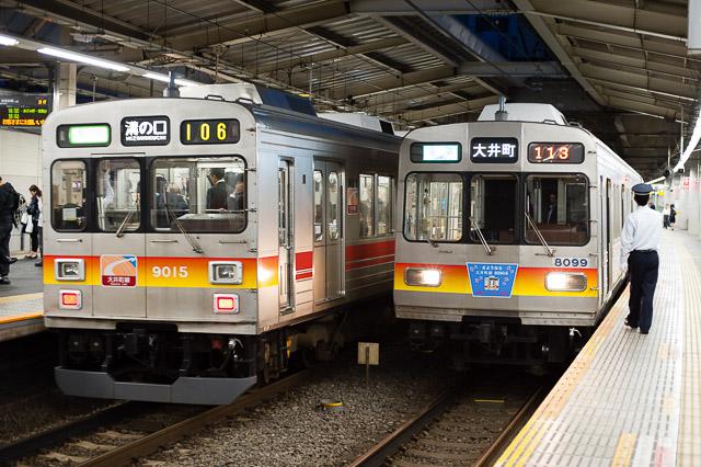 東急電鉄大井町線8090系 8099F