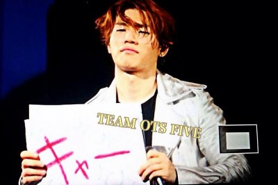 Daesung-DsLove-2014-Osaka-Day2_20140727 (18)
