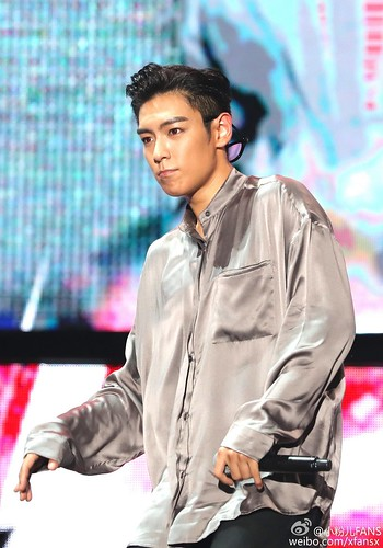 Big Bang - Made V.I.P Tour - Luoyang - 13jul2016 - xfansx - 31