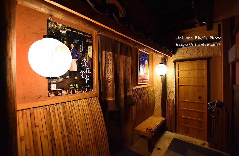 木庵食事處台中日本料理居酒屋10