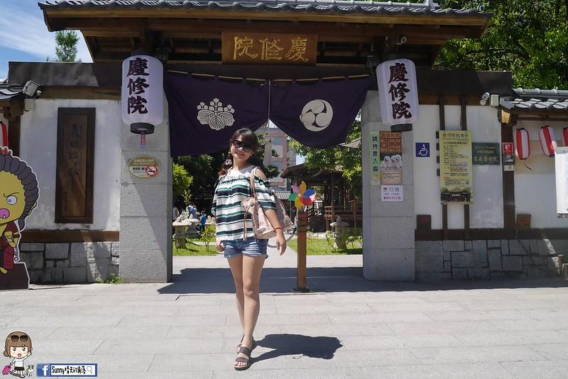 花蓮旅遊景點|慶修院