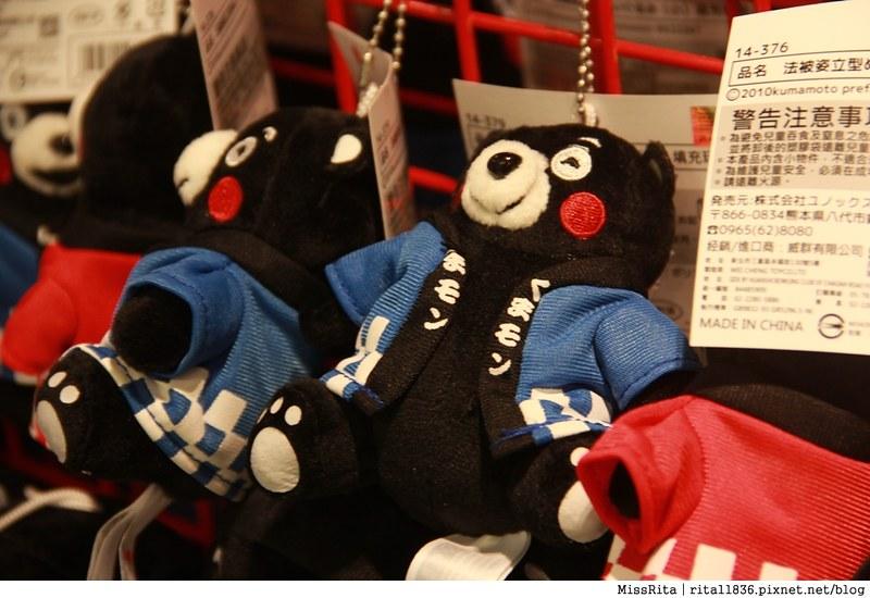 台中活動 2016日本商品展 台中新光三越活動 新光三越日本展 史上最強日本商品展 新光三越日本美食 熊本熊快閃50