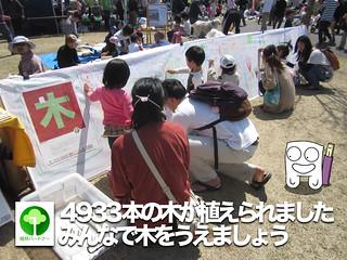������ Fukuro Chan - Event