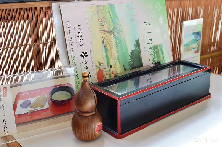 嵐山櫻餅07.jpg