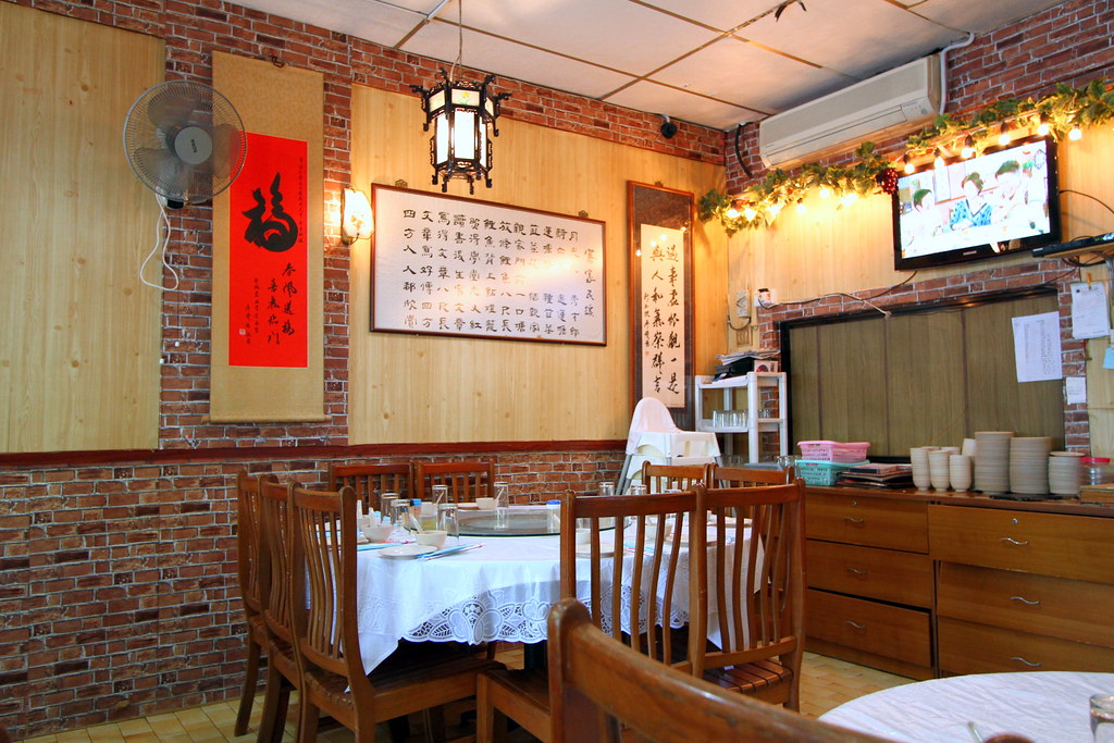 Plum Village Restaurant: Interior