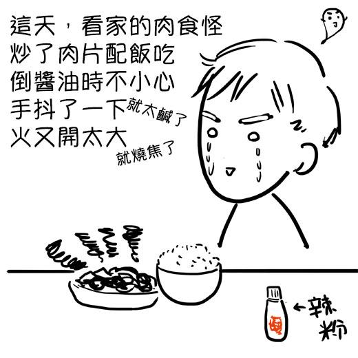 20160612wei