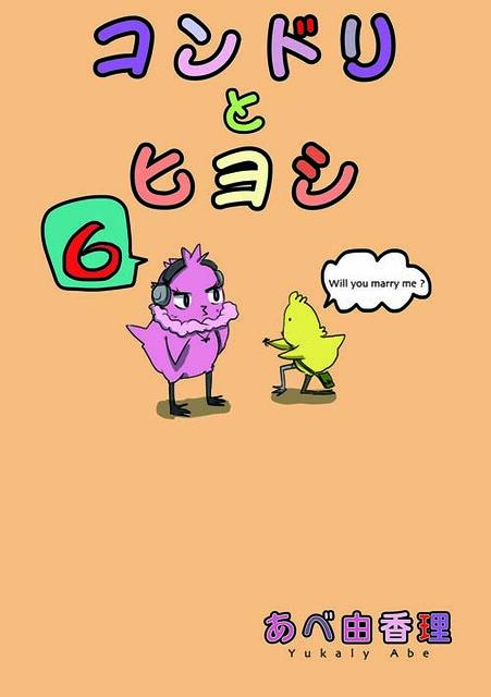 con_6_tw_blog_2