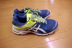 outdoor shoe, running shoe, footwear, yellow, shoe, athletic shoe, blue,