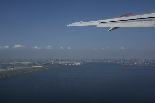 Takeoff from Tokyo Airport