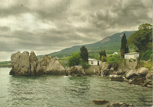Postcard: Series Crimea [UA-513737]