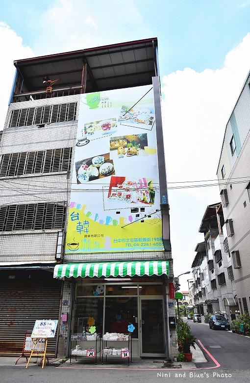 台韓實業台中骨瓷餐具批發杯盤日本碗盤07