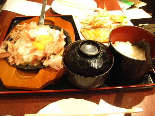 Singapore Swing: Japanese meal set