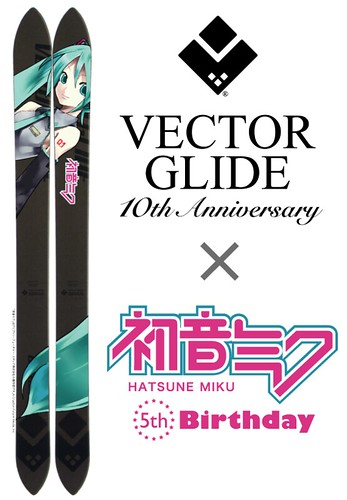 Vector Glide × 初音ミク コラボモデル(AR)