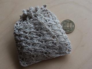linen pouch no.4
