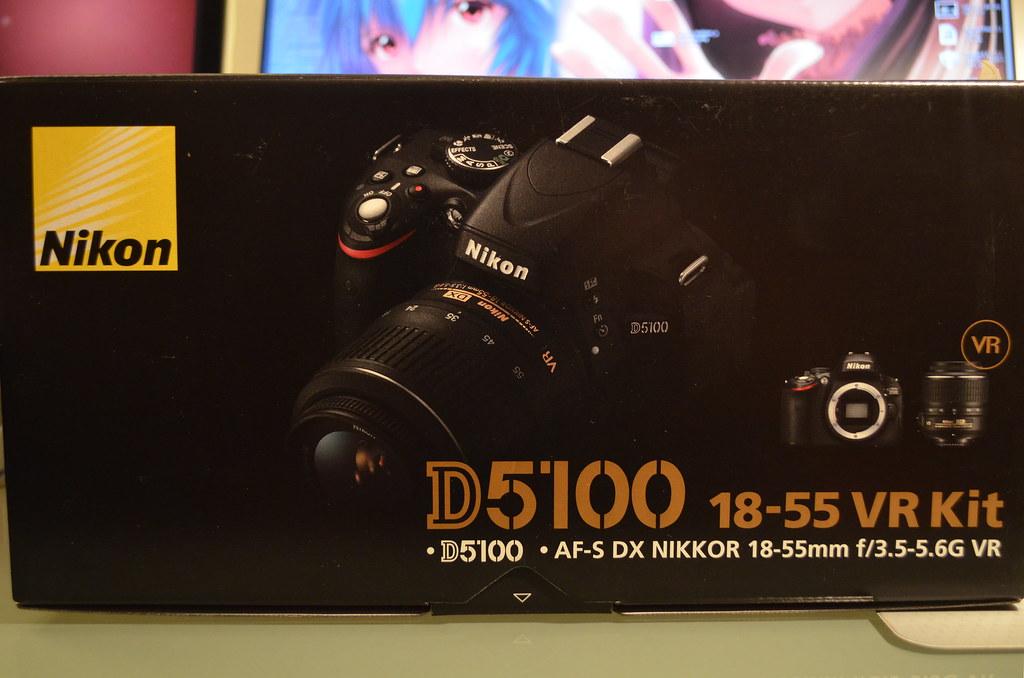 Nikon D5100 Box