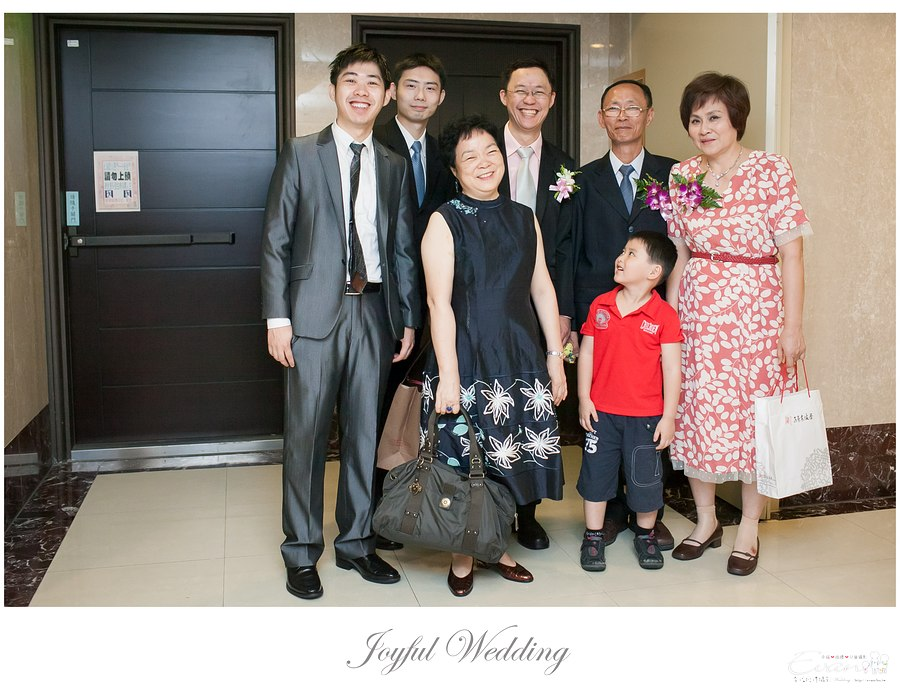 耀民 & 韻慈 婚禮紀錄_0041
